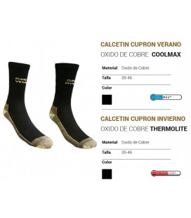 CALCETIN CUPRON COOLMAX