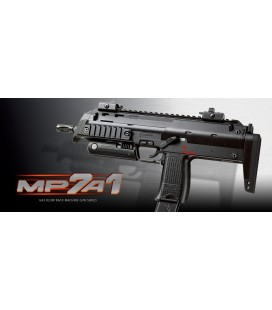 MARUI MP7A1 GBB AIRSOFT