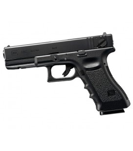 GLOCK 18C GAS FULL-SEMI MARUI GBB AIRSOFT