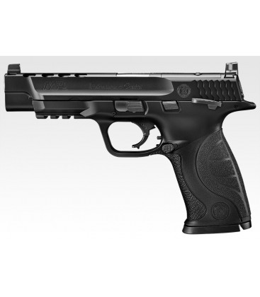 M&P9L PC PORTED MARUI GBB AIRSOFT