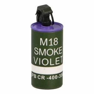 GRANADA DUMMY M18 SMOKE PURPLE